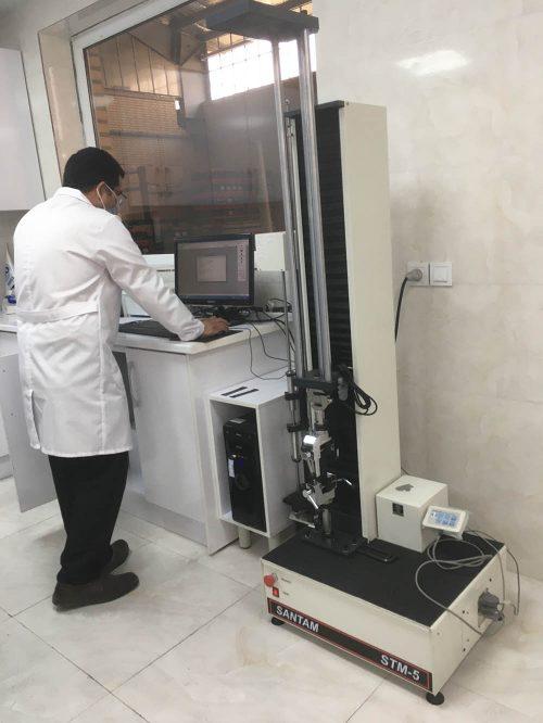 آزمایشگاه آدرین شیمی